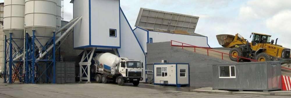 Купить бетон москва цена за куб бетон ячеистый завод в твери